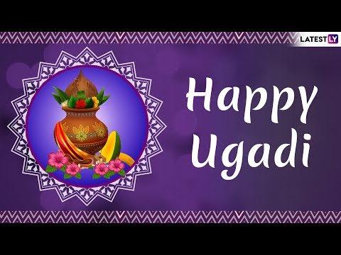 Telugu new year wishes 2019 images