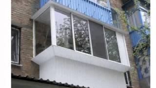 Металлопластиковые Балконы(Металлопластиковые Балконы металлопластиковые балконы кировоград металлопластиковые балконы киев..., 2014-08-09T21:49:00.000Z)