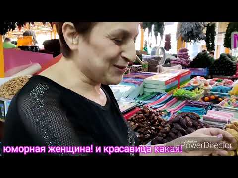 Адлерский рынок в центре города. Цены на фрукты и восточные сладости. Сентябрь 2019