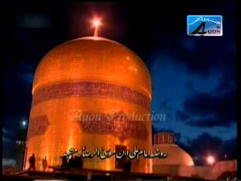 Lal Hussain Haidery 2011 - Mazloom Be Watan