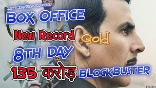 Gold 8th Day box office Collection