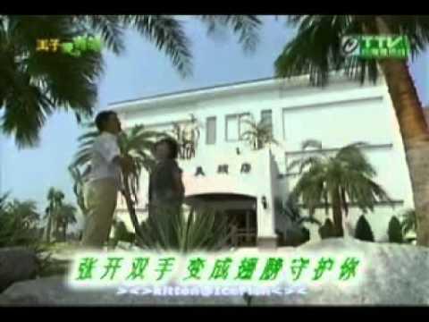 Nhạc Phim Hoàng Tử Ếch 8 ( Trích VCD 2005)