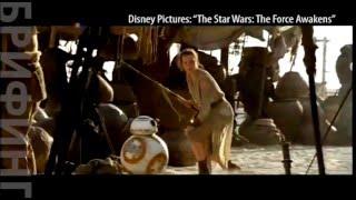 Сегодня состоится мировая премьера новой части «Звездных войн