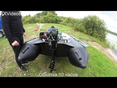 Установка и настройка мотора HDX 5 л.с.