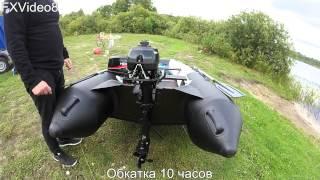 установка и настройка мотора hdx 5 л с
