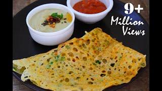 Instant Rava Dosa - Very easy hotel style crispy,porous Rava dosa recipe