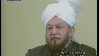 Urdu Khutba Juma on April 6, 1990 by Hazrat Mirza Tahir Ahmad