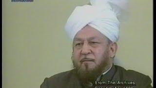 Urdu Khutba Juma on April 6, 1990 by Hazrat Mirza Tahir Ahmad