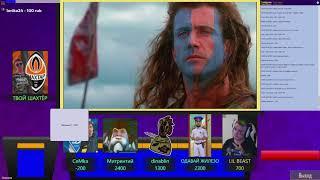 СВОЯ ИГРА С БАНДОЙ (87) Актёры, аниме, фильмы, Warcraft и тд.
