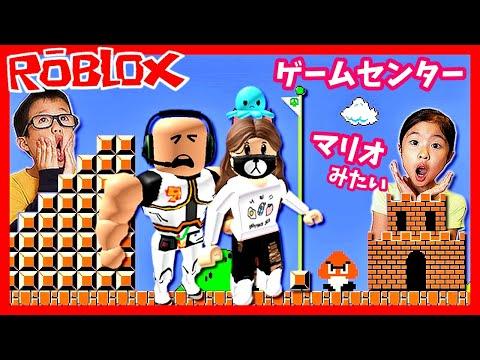 ゲームセンターからの脱出🏃♂️ ROBLOX Arcade Obby