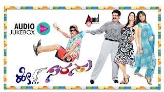 Hey Sarasu| Audio JukeBox | Feat. Ramesh Aravind, Sadashiva | New Kannada