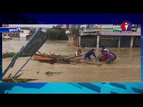 Flood Eeastren Nepal