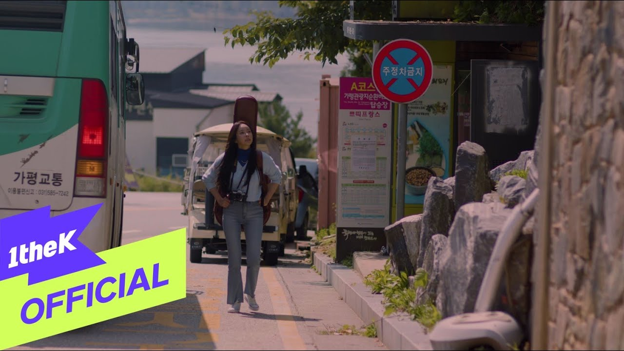 [MV] Cho hye sun(조혜선) _ 'Don't leave me(떠나지 말아요)' Road movie episode.2