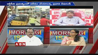 Discussion on Telangana RTC Employees Strike | Morning Issue | Telangana News | Part 2