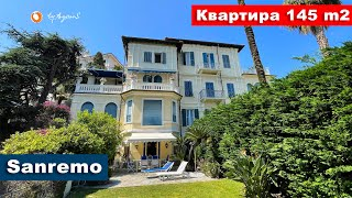 ☀️Апартаменты 145 м2 на Старинной Вилле в Санремо | Apartment in a Historic Villa in Sanremo