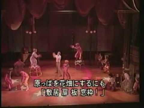 バーナム3-2 One blick at a time・Museum song