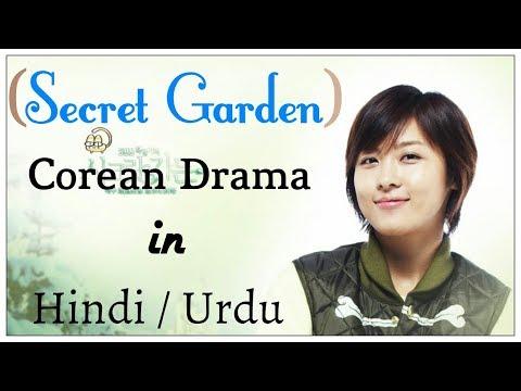 secret-garden-(-pyar-ka-jaadu-)-in-hindi-/-urdu