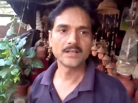 Repeat Name- Ram Gupta, Shop- Roshan Ram Parvesh Rose