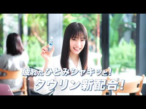 【CM】千寿製薬 マイティアCL