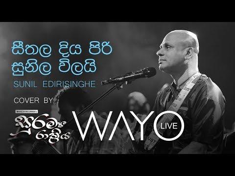 Seethala Diya Piri - Sunil Edirisinghe (Cover by WAYO)