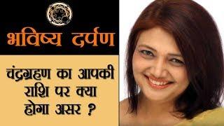 Kaamini Khanna बता रही हैं जुलाई के पहले 15 दिनों का आपका भविष्यफल