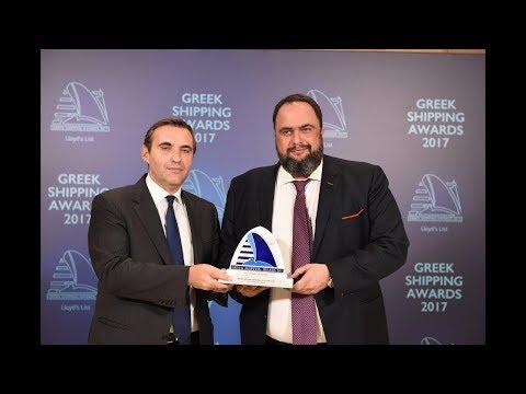 Προσωπικότητα της Ελληνικής Ναυτιλίας / Greek Shipping Personality of the Year