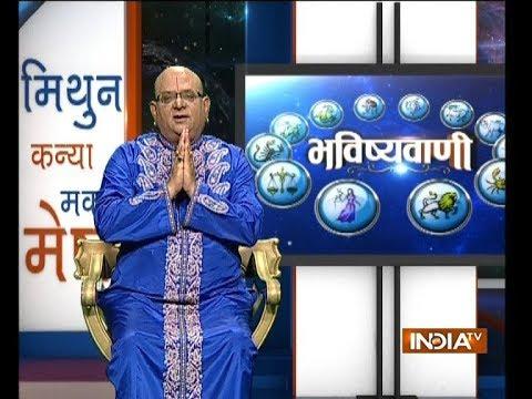 Bhavishyavani | 25th April, 2018 ( Full )