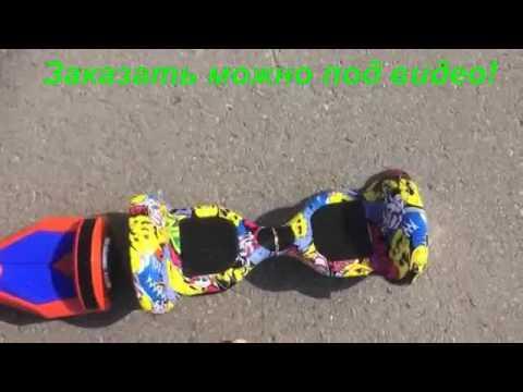 26 июн 2016. Багги #atv #utv #трициклы #гироскутер #сегвей #сигвей #картинг #segway # мотоциклы #велосипеды #багги #квадротехника #квадромототехника #atv # utv #трициклы #.
