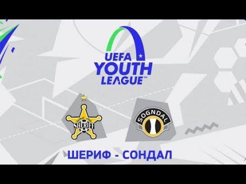 UEFA Youth League. ФК Шериф (Тирасполь) U-19 - Сондал (Норвегия) U-19. 2-0. 06.11.2019