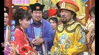 Gambar cover 旺旺慶團圓