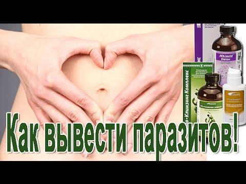 Препараты лечения глубоких микозов. Препараты от грибка