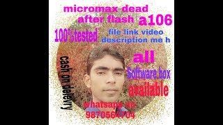 Micromax Ko Kaise Flash