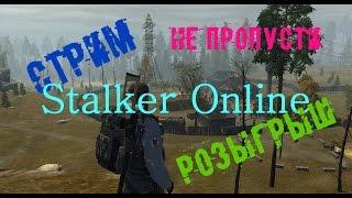 стрим: Stalker Online- во повезло !! ПМ !!(, 2016-12-16T18:39:39.000Z)