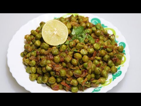 Hari Matar ki Chaat | Green Peas Chaat | Tasty and Healthy Recipe