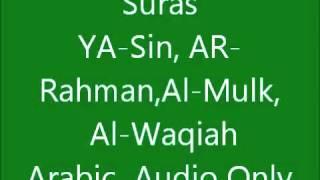 Surah Al Waqiah,Al Mulk Yasin Ar Rahman