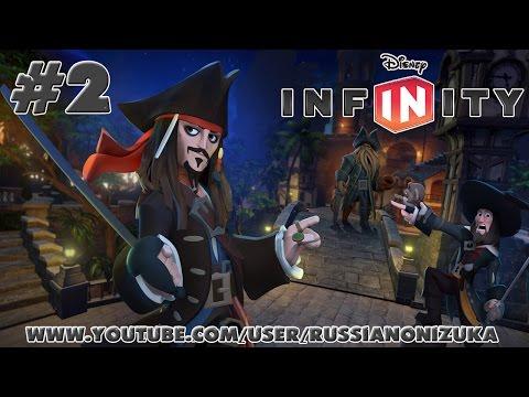 Disney Infinity - Пираты Карибского Моря #4 - КОРАБЛЬ МЁРТВЫХ (60fps)