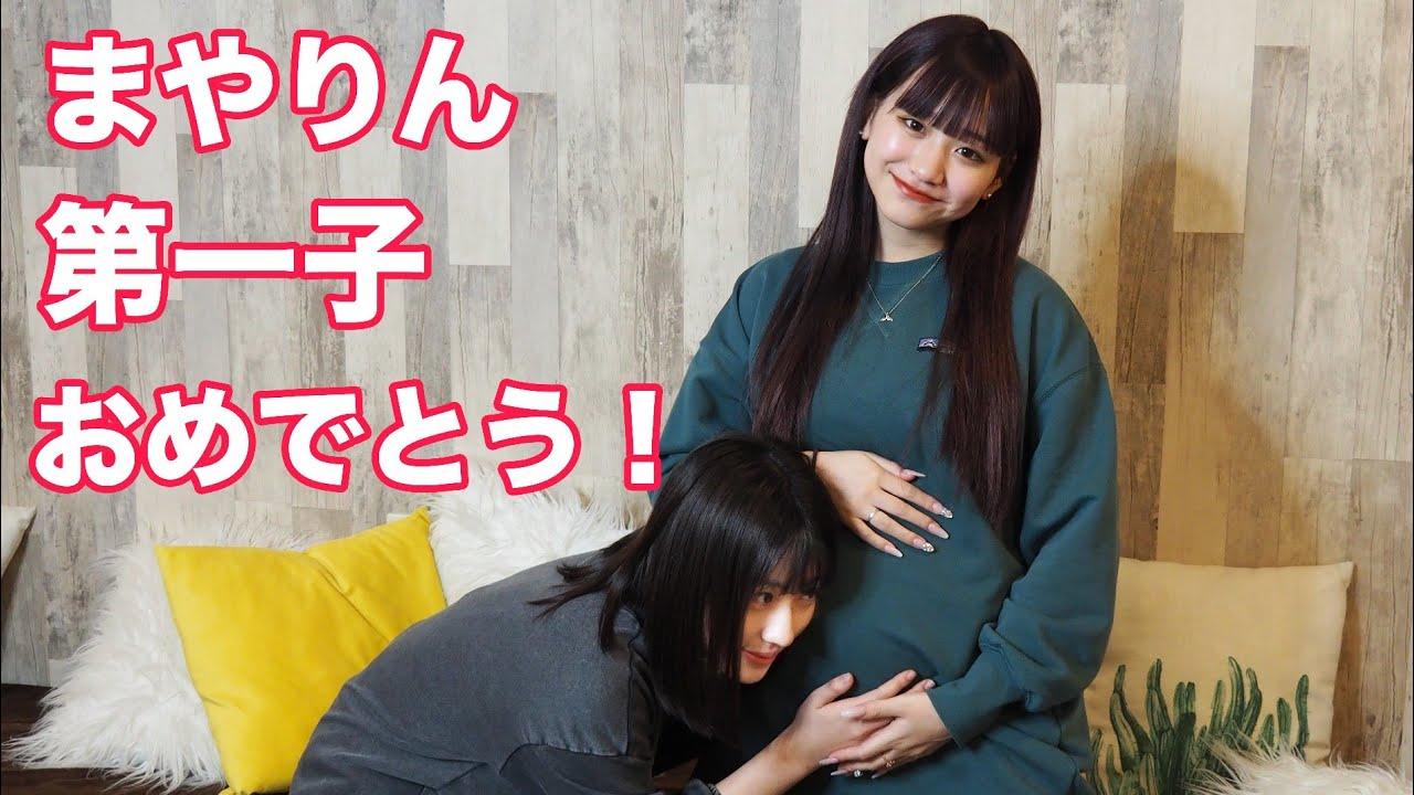 記念 いつ 日 まや しゅん しゅんまや【今日好き】前田俊と重川茉弥が結婚と妊娠で炎上!高校は中退で収入は?交際期間や記念日はいつ?