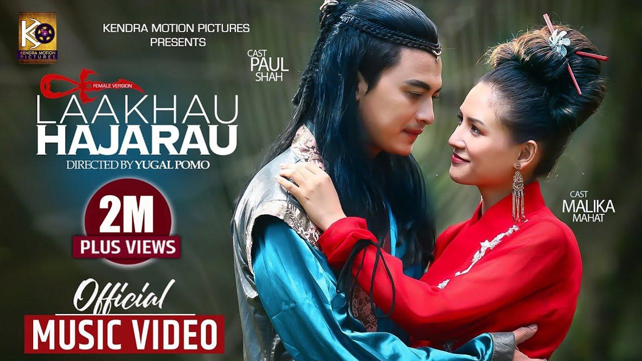 Download LAKHAU HAJARAU Official MV (Female Version) ft.Paul Shah & Malika Mahat   Sanju Moktan  Yabesh Thapa