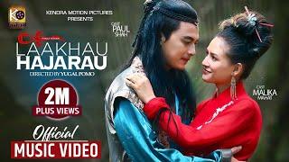 LAKHAU HAJARAU Official MV (Female Version) Ft.Paul Shah \u0026 Malika Mahat | Sanju Moktan |Yabesh Thapa