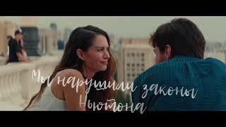 """Диана Пожарская """"Атмосфера"""" ОST """"ЖАРА"""""""