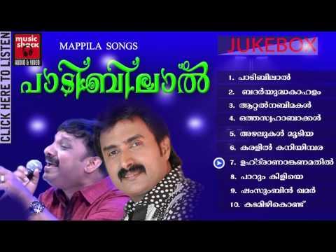 Mappila Pattukal Old Is Gold | Paadibilaal | Kannur Shareef Mappila Songs