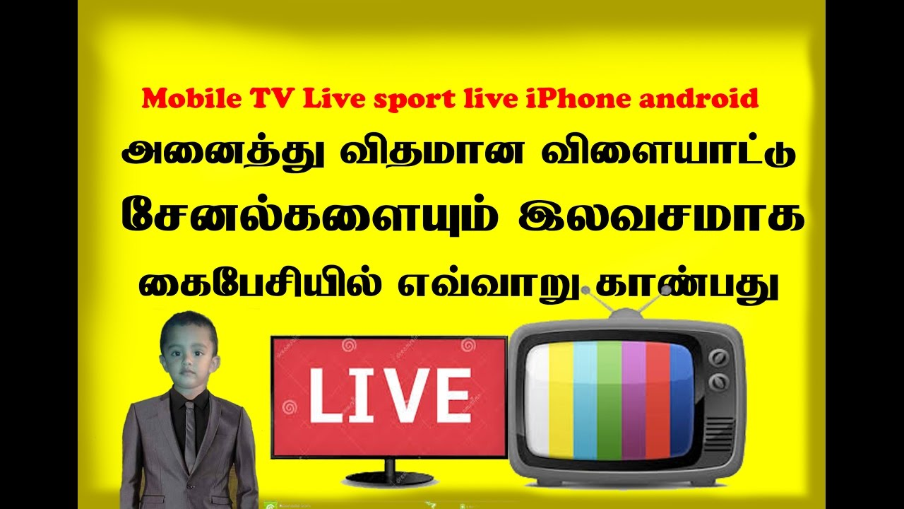 Phone How To Watch Live Football On Android Phone mobile tv live sport iphone android watch sports channels online tamil