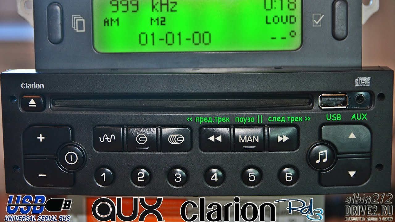 Clarion Rd3 Pu 2471d Usb Aux Youtube