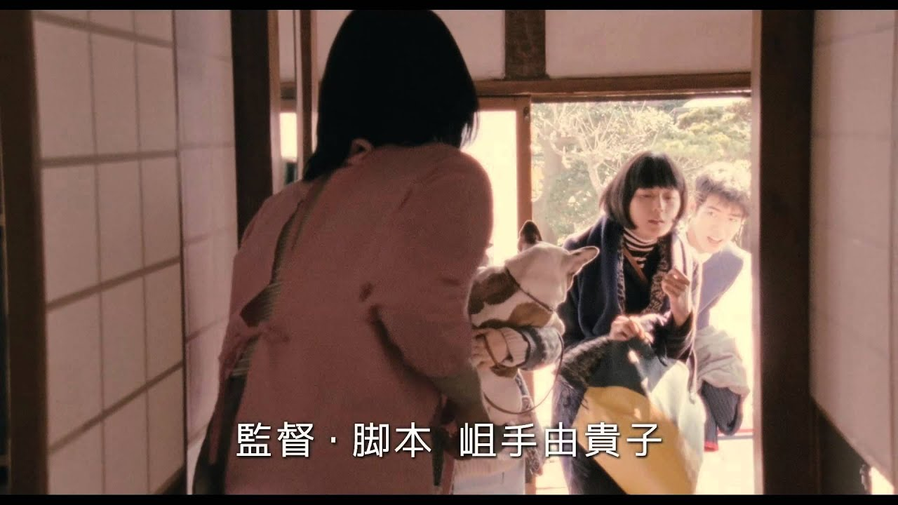 画像: 菊池亜希子主演のラブストーリー:映画『グッド・ストライプス』予告編 youtu.be