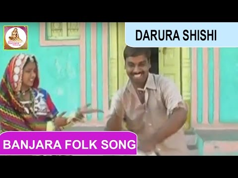Darura Shishi | Mamara Chori Banjara Album Video Songs | Indian Banjara Folk Songs