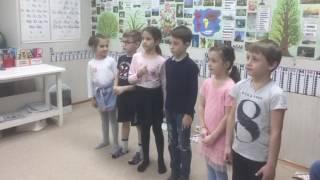 Обучение с увлечением (дети 6-8 лет)
