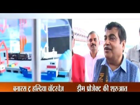 Nitin Gadkari Flags-off the Trial of Varanasi-Haldia Waterway Project