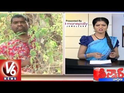 Bithiri Sathi Review