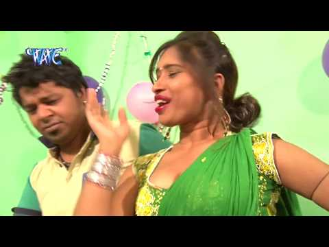 Bhojpuri sexy song