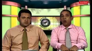 Meridiano  Deportivo - Tope Cuba vs Nicaragua comentarios